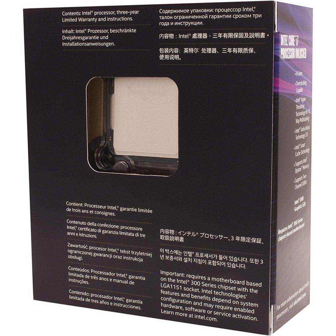 CPU 직구 (4)