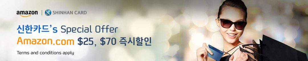 신한카드 (2)